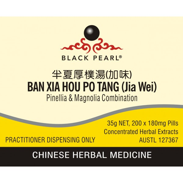 Ban Xia Hou Pu Tang ( Jia Wei )
