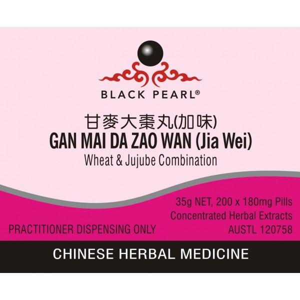 Gan Mai Da Zao Wan Jia Wei