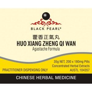 Huo Xiang Zheng Qi Wan