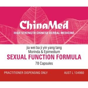 Jia Wei Ba Ji Yin Yang Tang, Sexual Function Formula