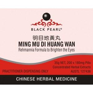 Ming Mu Di Huang Wan