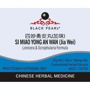 Si Miao Yong An Wan (Jia Wei)