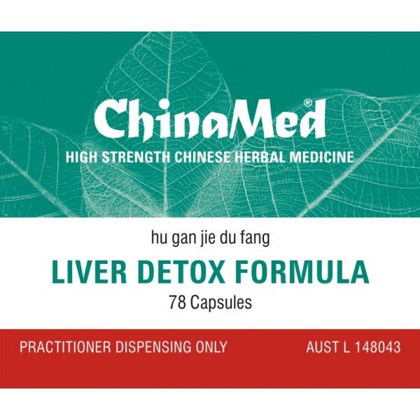 Hu Gan Jie Du Fang, Liver Detox Formula
