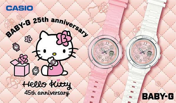Baby-G Hello Kitty – die Jubiläums-Kollektion