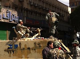 The Egyptian Civil War