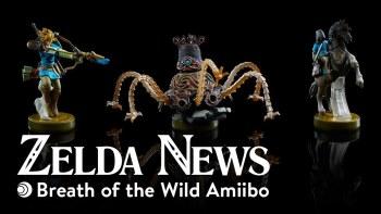 ゼルダの伝説 ブレス オブ ザ ワイルドの発売日予想とその根拠
