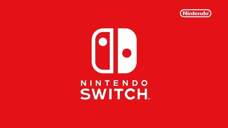 Nintendo Switchについてプレゼンテーション前日に振り返る