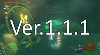 ブレス オブ ザ ワイルド 1.1.1パッチでフレームレートが改善