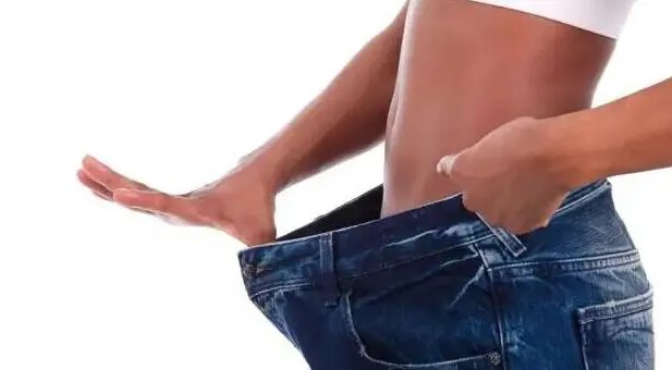 best effect on skimming weight loss