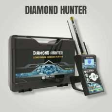 DIAMOND HUNTER DETECTOR