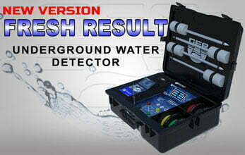 fresh result tow systems water detector