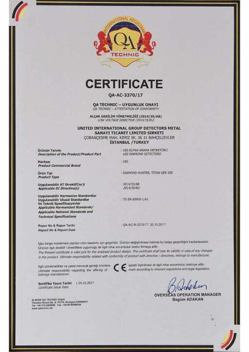 certificate-authorization-diamond-gemstone-detectors