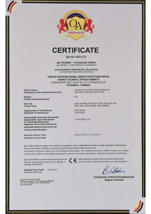 certificate-authorization-gold-metal-detectors
