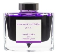 murasaki-shikibu
