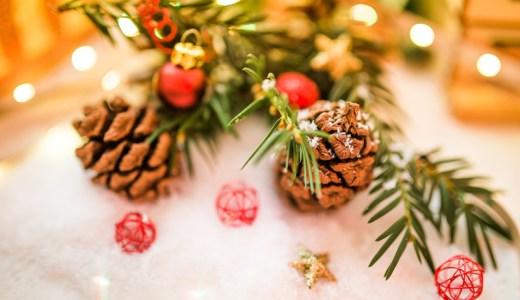 クリスマスはポンポンのアクセサリーや小物を手作り!プレゼントにもなる作り方