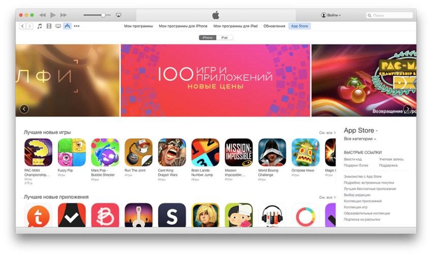 How-to-create-Apple-ID-4