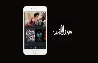 Willem: Alle films thuis en in de bios op een rijtje