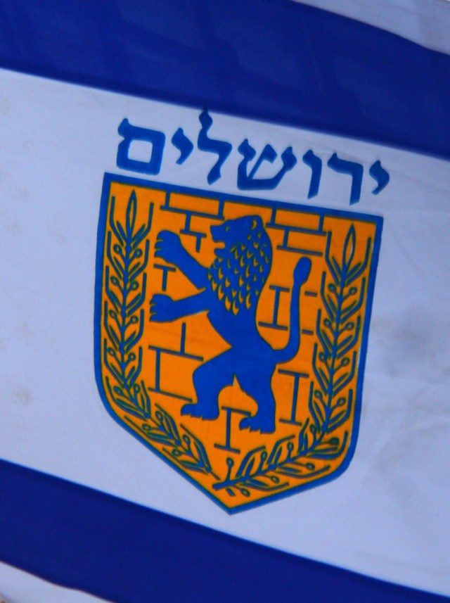 001 Jerusalaim_the_Flag
