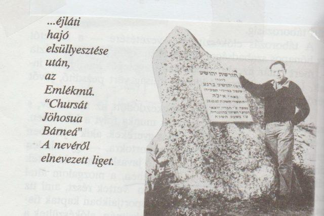 Emlékmű az éjláti hajó elsüllyesztésekor meghalt chaver emlekere 001