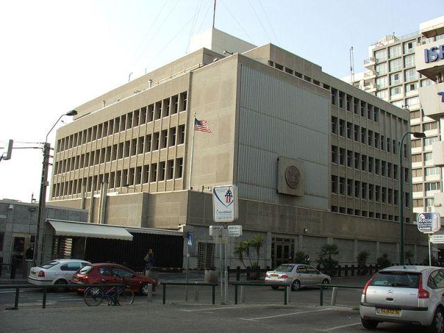 2019 végéig Jeruzsálembe költözik az amerikai követség?