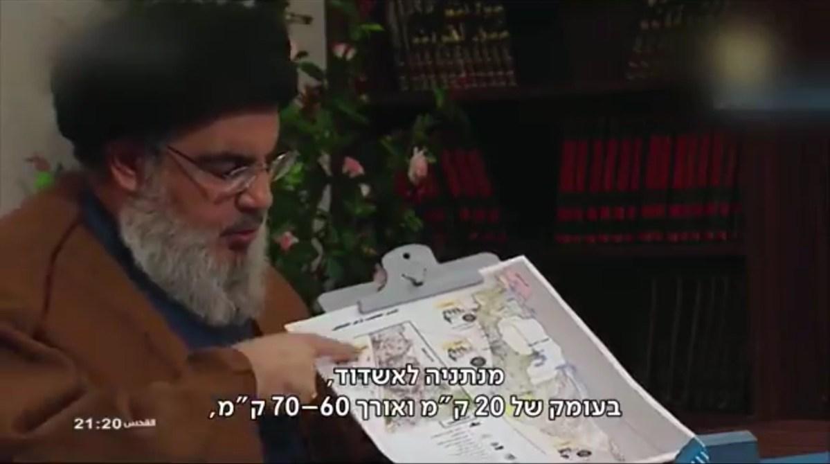 Naszrallah: A Hezbollah megduplázta precíziós rakétái számát az elmúlt évben