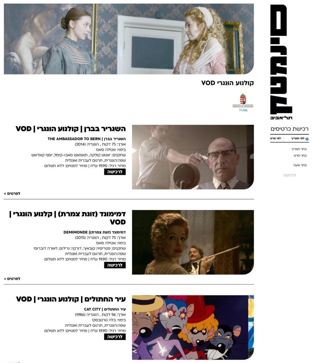 Cinematheque online magyar filmnapok