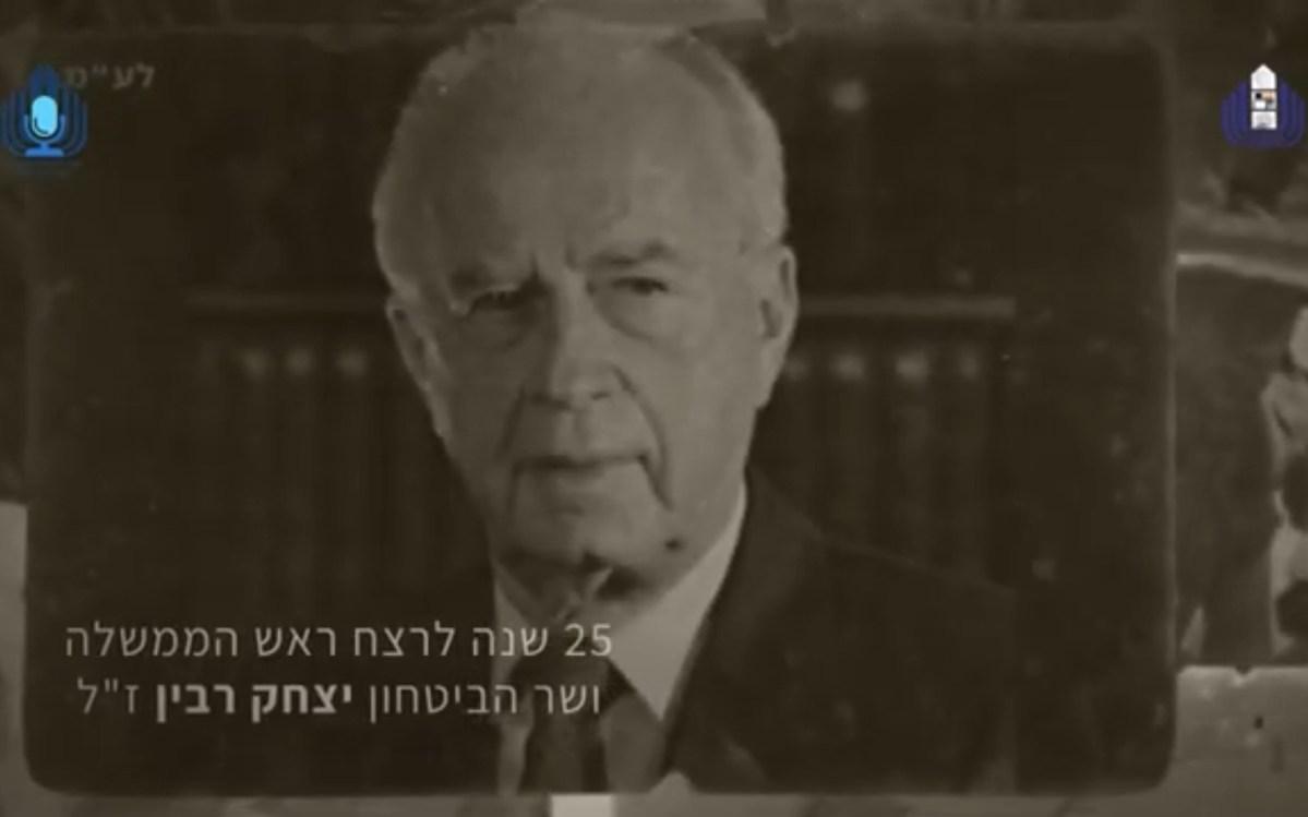 Sabak: Rabin gyilkosa még mindig biztonsági fenyegetést jelent