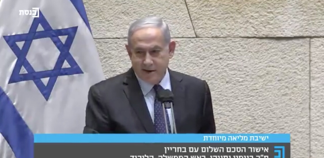 Netanjahu a Kneszetben: Obama elnök jóvoltából az izraeli történelem eddig legnagyobb, 38 milliárd dolláros katonai támogatását értük el