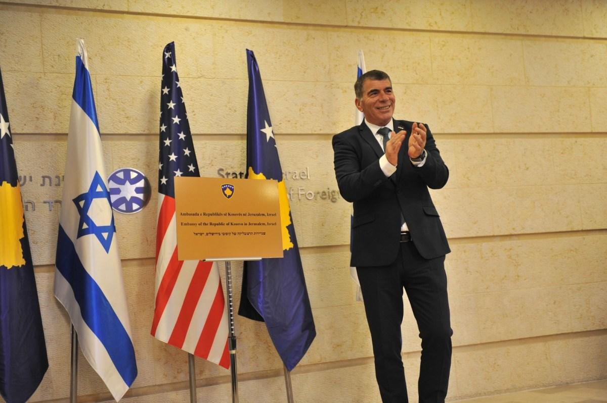 Izrael és Koszovó diplomáciai kapcsolatot létesített egymással – Zoom-on keresztül