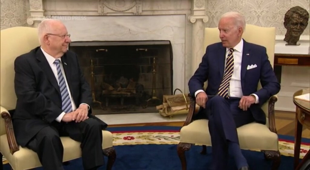 Joe Biden a Fehér Házban biztosította Rivlint, hogy Irán nem jut atomfegyverhez | Új Kelet online