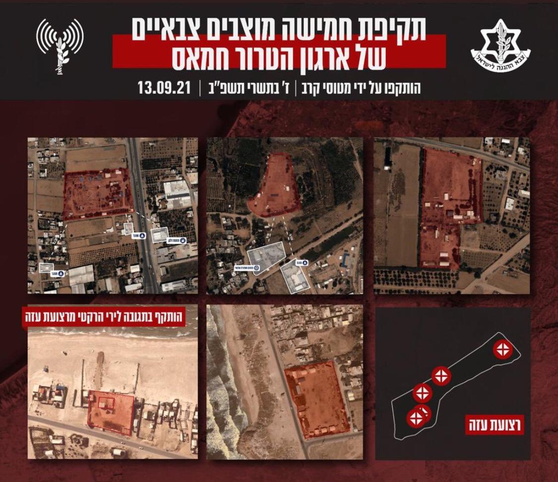 Éjszaka újabb rakétatámadásra került sor Gázából, melyre az izraeli hadsereg légicsapással válaszolt | Új Kelet online