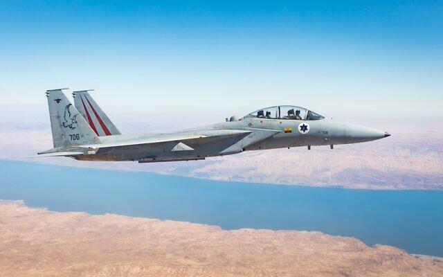 A német és az izraeli légierő gépeinek Jeruzsálem feletti átrepülésével kezdetét vette a Blue Flag nemzetközi légi gyakorlat Izraelben | Új Kelet online