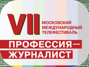 Логотип 2015