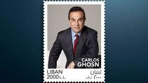 goshn bélyeg