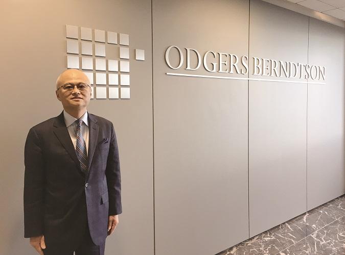 Ogers Partner Robert Kobayashi