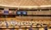 Európai Parlament k
