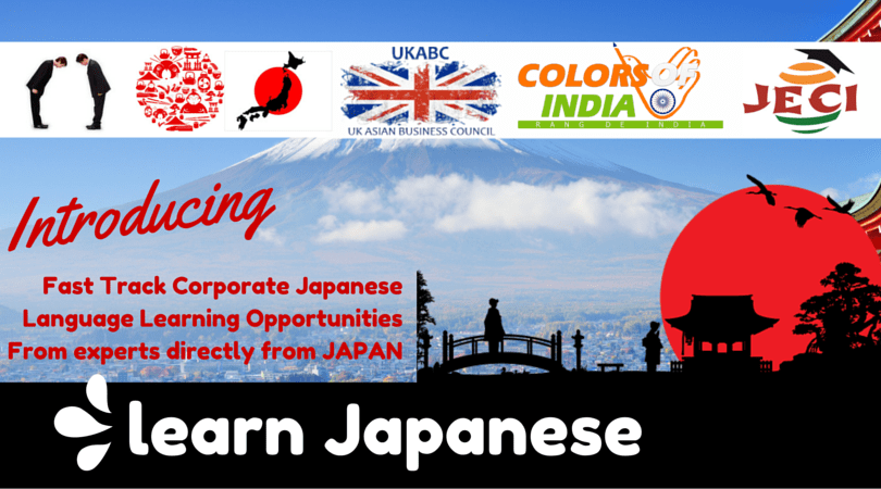 Japan Education Center – UKABC & Colours of India Sign MOU