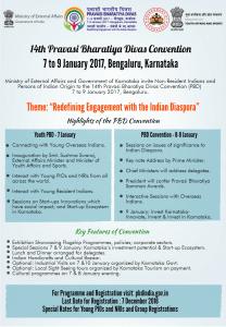 Pravasi Bharatiya Divas Flyer