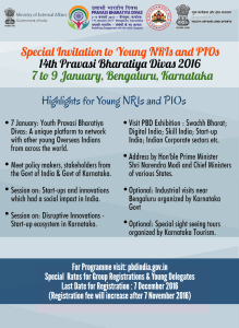Youth PBD Flyer 2017 (1)