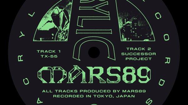 Mars89 - TX 55