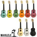 mahilele_all
