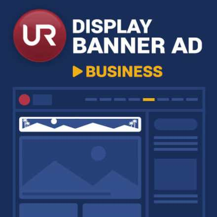 Display Business Section Banner Ads
