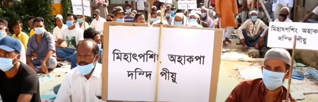Protest demanding capital punishement to rapists at Mayang Imphal in Imphal West on Sunday 1