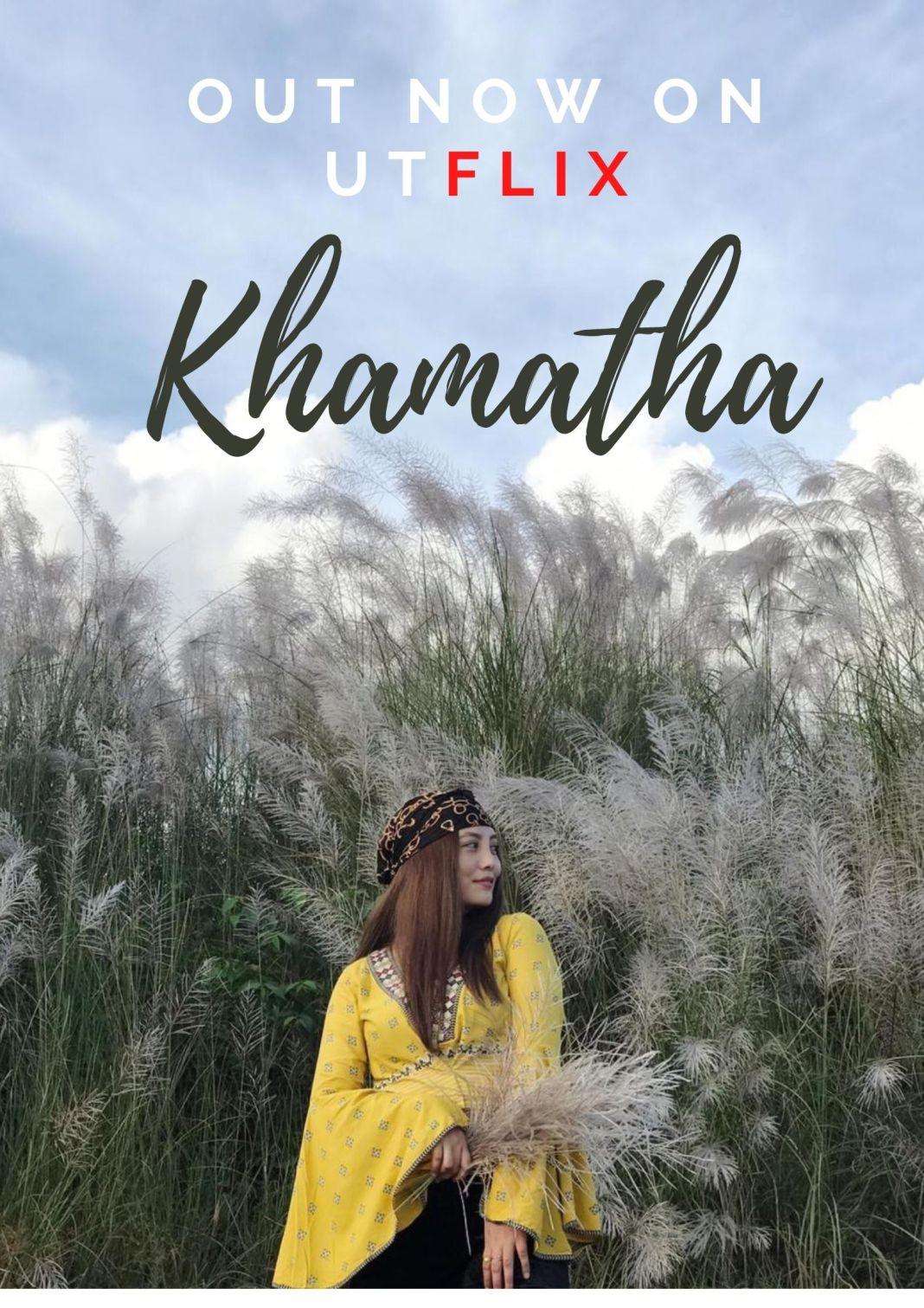 Khamatha