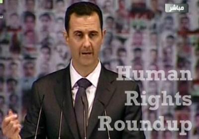 Assad HRR