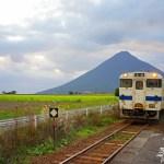 西大山駅 ~JR日本最南端の駅~