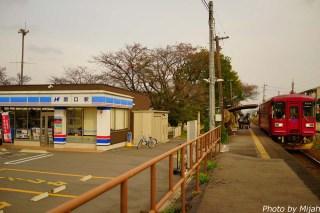 関口駅06