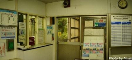 筒石駅22