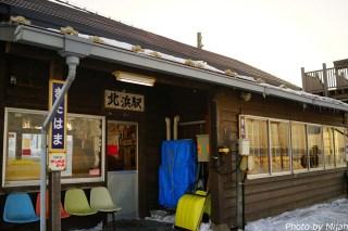 北浜駅09