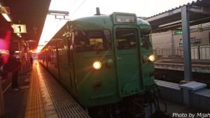 山陰旅01